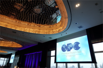 OPC Awards Celebrate Importance, Impact of Free Press