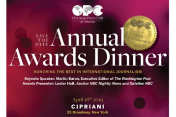 OPC Annual Awards Dinner, April 18