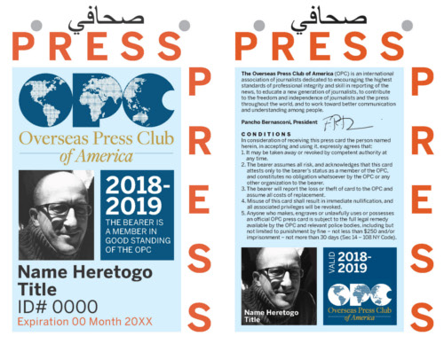price of opc press id badges cut to 40 opc