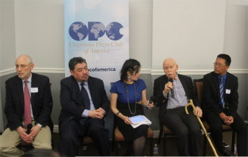 Panel 3: President Xi's Effort to Remake Chinese Society