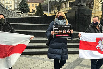 International Day of Solidarity with Belarus